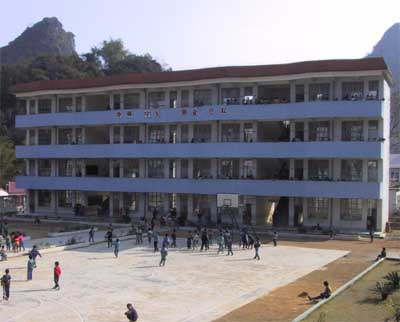 http://www.baiwan.org/images/new%20school%20building.jpg